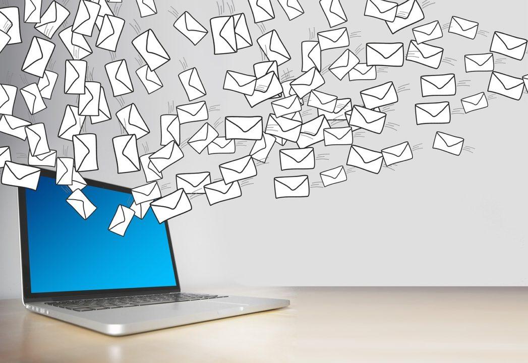 メール配信停止方法