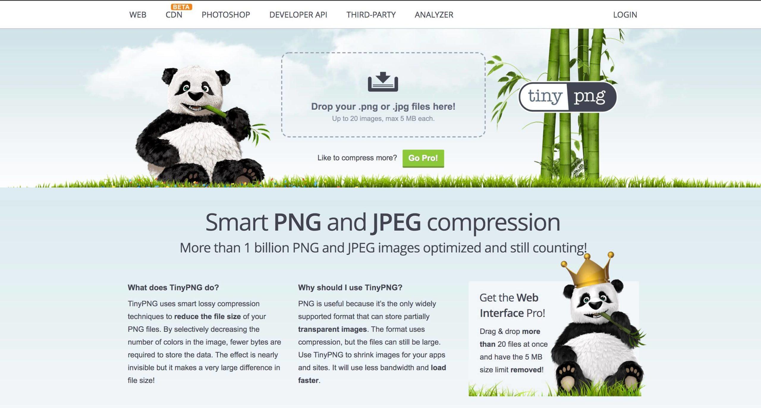 画像圧縮サイト