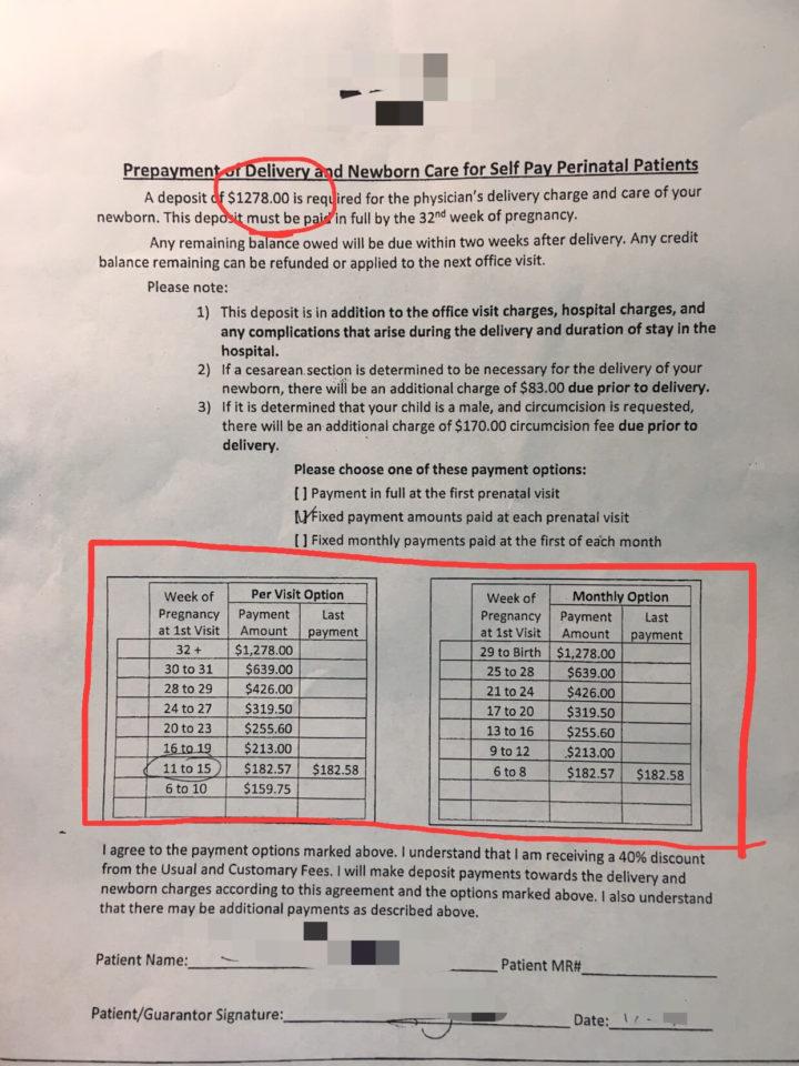 画像:保険なしの妊娠健診費用