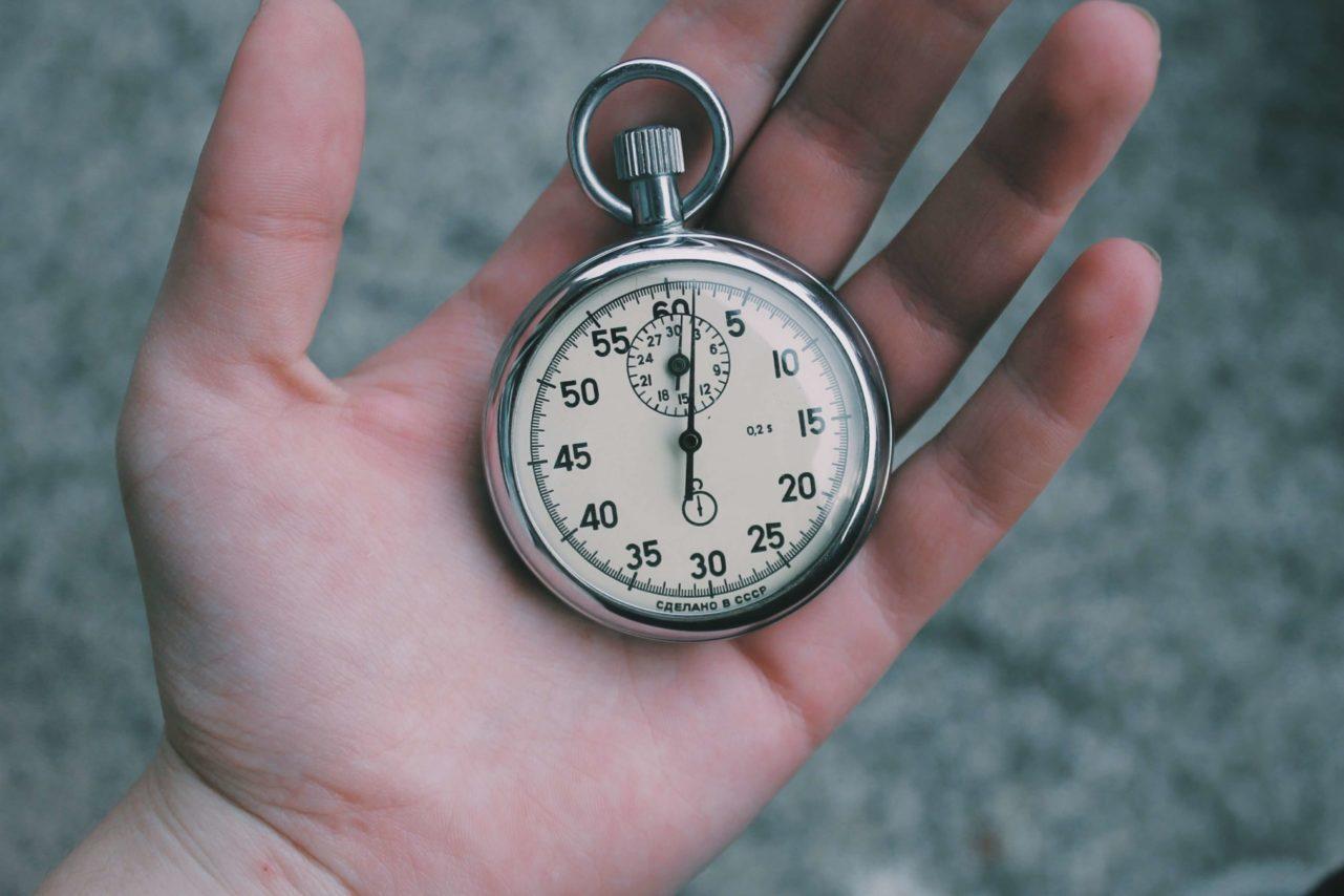 時間を決める